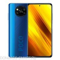 Xiaomi Poco X3 (6\128Gb) (Blue) Global Version