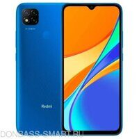Xiaomi Redmi 9C 2\32Gb Blue Global Version